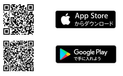 Glibal Crownのアプリ